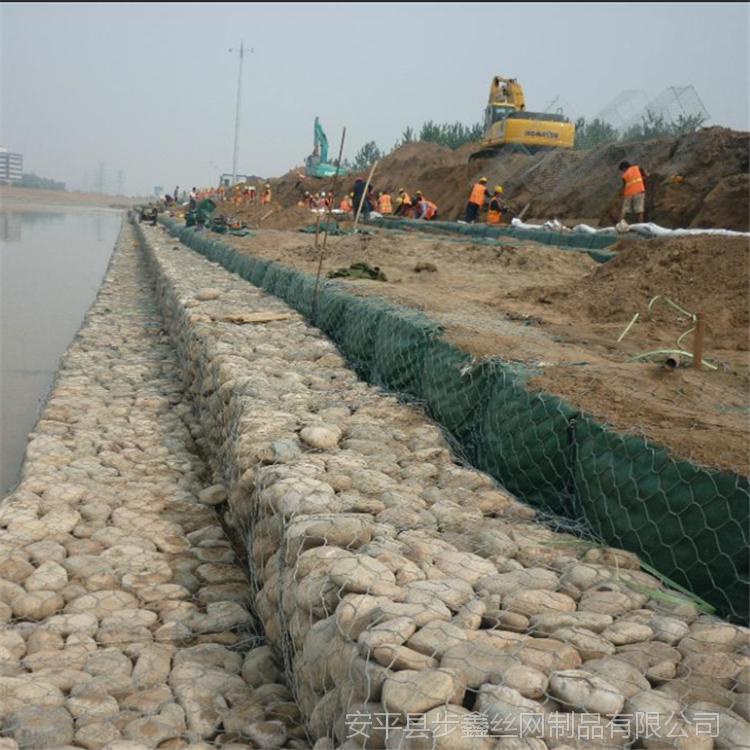 步鑫火爆促销格宾网护岸 石笼网箱 铅丝石笼 实力厂家 质量保证