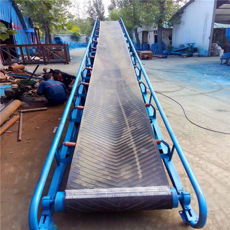 集装箱装车用移动式输送机 新沂市-沙石爬坡带式输送机 加厚耐磨皮带传送机