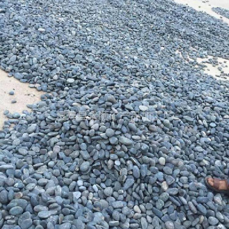 50-80mm纯黑色卵石多少钱一吨 河北沧州永顺黑色鹅卵石厂家批发