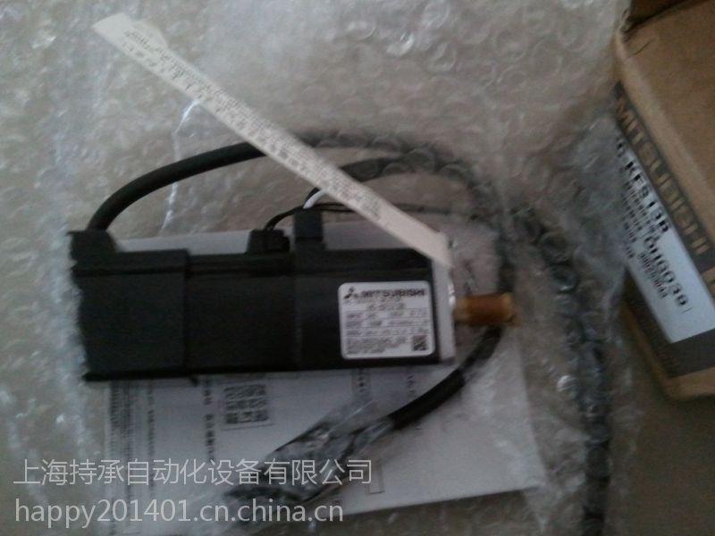 供应HC-SFS102G1(H) 1/17好用再会
