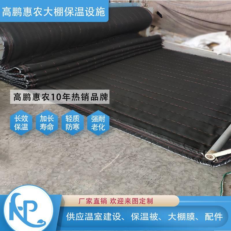 禹州蔬菜保温棉被优惠