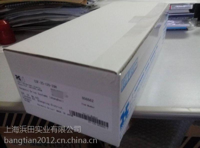 日本HD工业齿轮谐波传动SHG-40-160-2SH