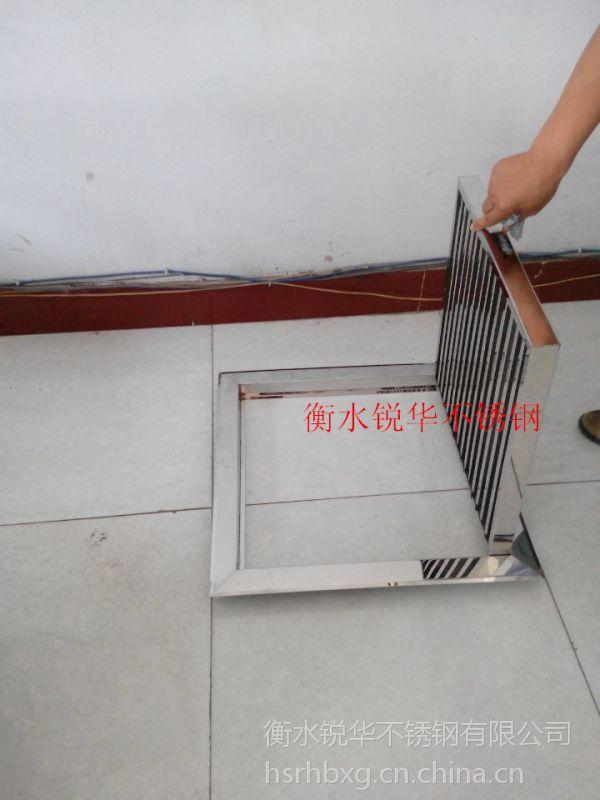 衡水不锈钢配件不锈钢加工不锈钢管件