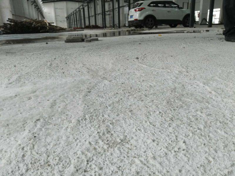 南山粤海车间无尘地板硬化-水泥地面抛光打磨处理