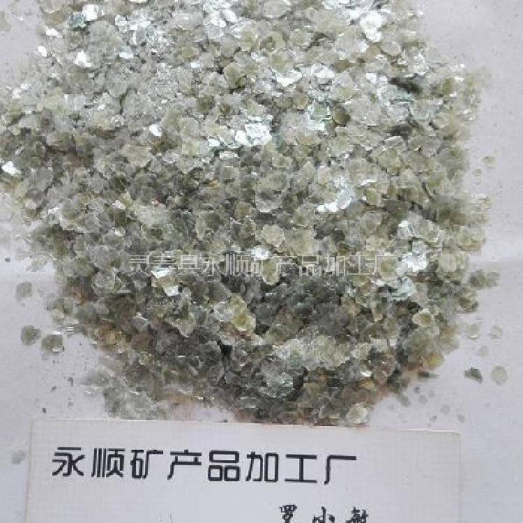 厂家长期供应天然云母片,河北灵寿永顺天然云母片厂家