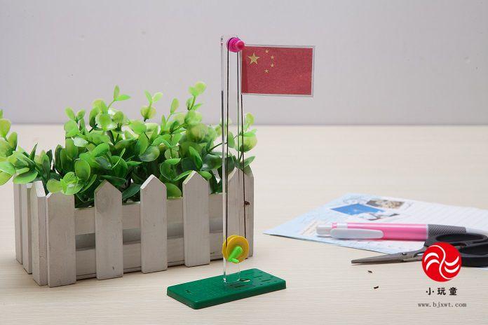 DIY创意v图纸-图纸升降台国旗深化岗位图片