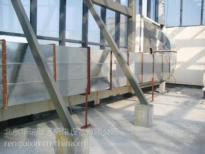 海淀区排烟风机安装航天桥通风设计排烟罩制作安装