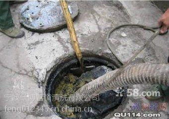 宁波海曙区专业清理化粪池电话15888561533