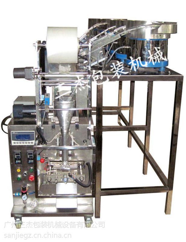全自动五金包装机三杰(惠科)机械 多功能垫片包装机直销厂