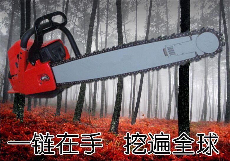 起球机厂家 润丰 苗木土球切割挖树机 铲头挖树机