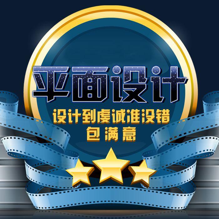 北京平面设计、画册、标志、logo、菜单、名片很多都找我们栗子同学设计