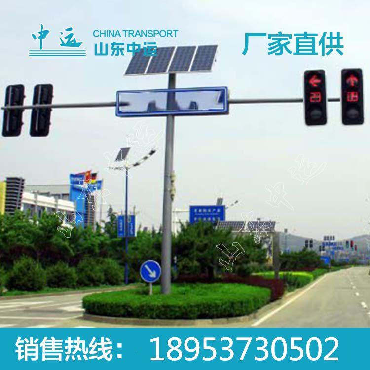 道路交通指示信号灯 安全警示灯 单柱式太阳能黄闪