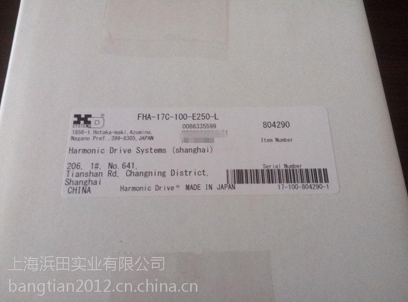 哈默纳科软齿面谐波执行件SHG-40-160-2SO