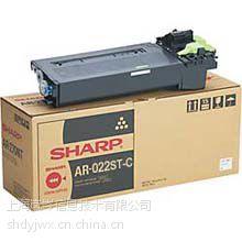 上海夏普复印机维修公司,长宁区夏普复印机上门维修电话