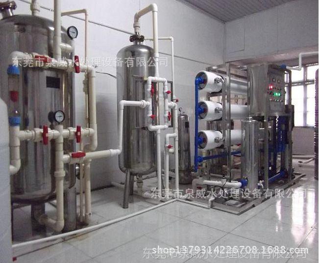 广东东莞咸宁枣庄反渗透纯水设备河池纯水