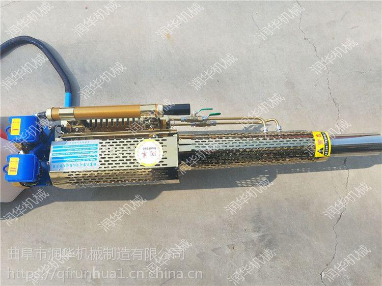 烟雾水雾两用打药神器 农作物杀虫弥雾器 电启动的烟雾机
