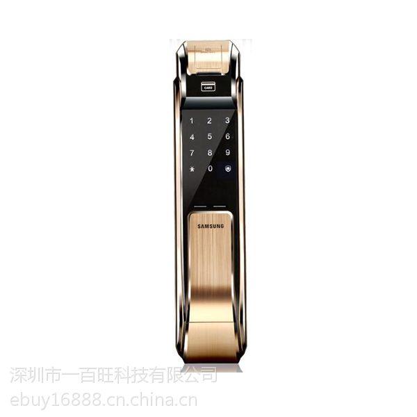 供应韩国三星指纹锁 智能锁批发 代理加盟