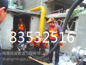 南通市专业清洗化粪池-抽粪8353 2516