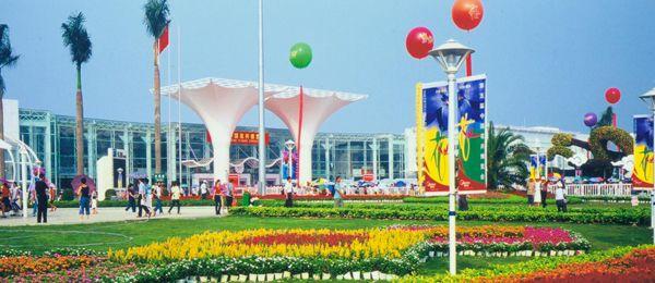 顺德陈村花卉世界展览中心