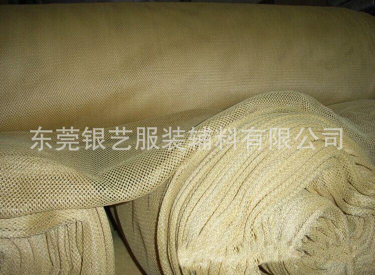 东莞银艺服装辅料有限公司