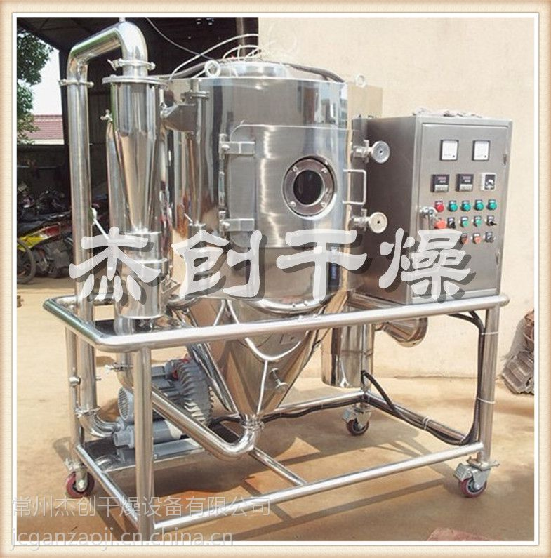聚甲醛专用离心喷雾干燥机 工艺先进聚甲醛喷雾烘干设备