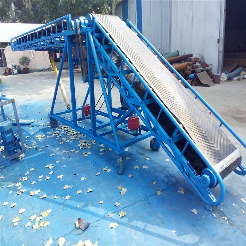 带挡边的移动式皮带机生产厂 锡山市防滑双翼液压升降挡边输送机 家用型粮食传送机