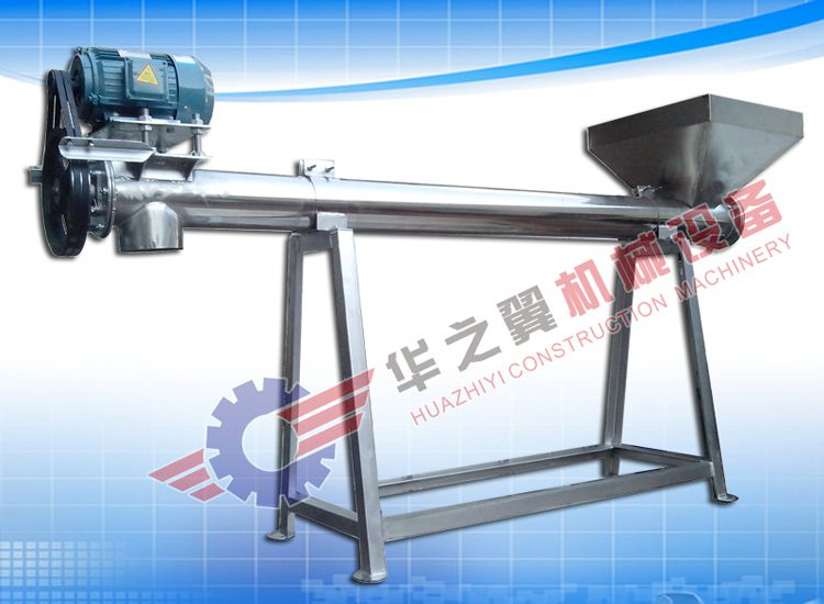 沈阳厂家出厂价直销螺旋上料机 定制各种粉料颗粒料不锈钢输送机