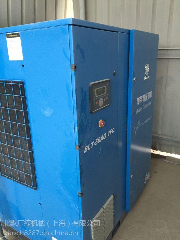 博莱特空压机配件工厂直销无锡发货13818690154