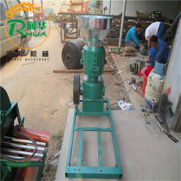 机械制造颗粒机 润华 电动饲料颗粒机 大产量牧草制粒机