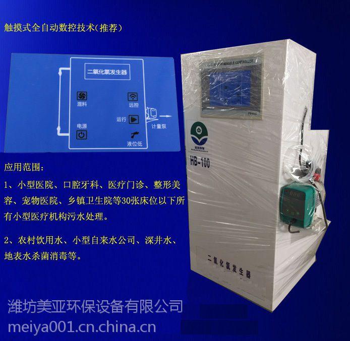 特供整形美容医院污水处理设备一体机