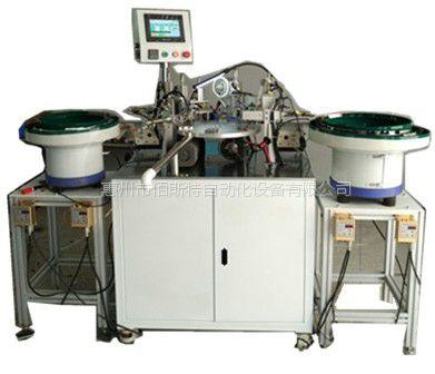 佰斯特防水透气阀冲切膜、焊膜、装盖全自动组装机