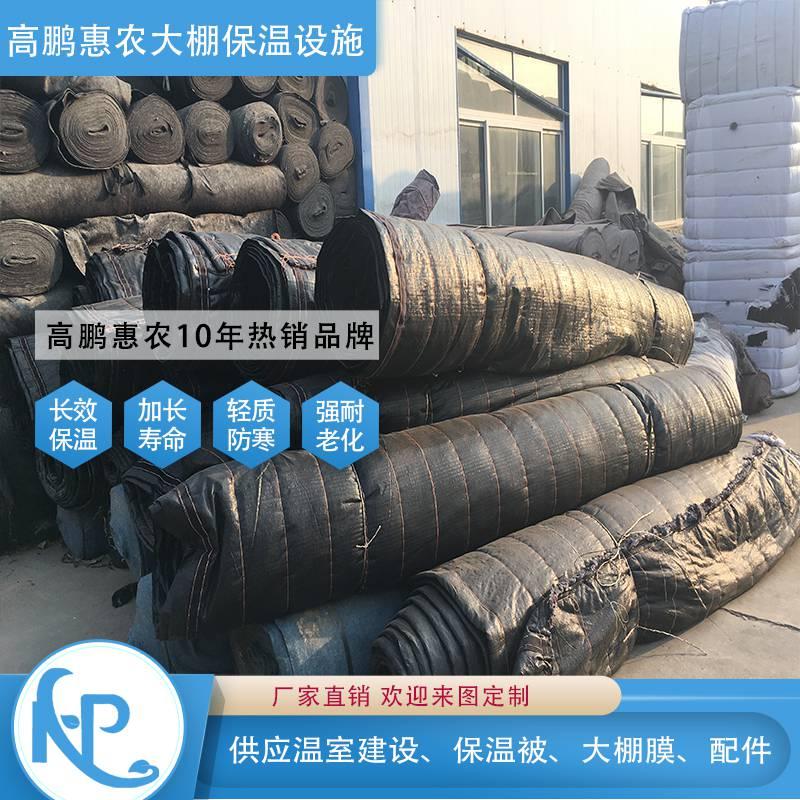 三亚温室大棚棉被品质质量