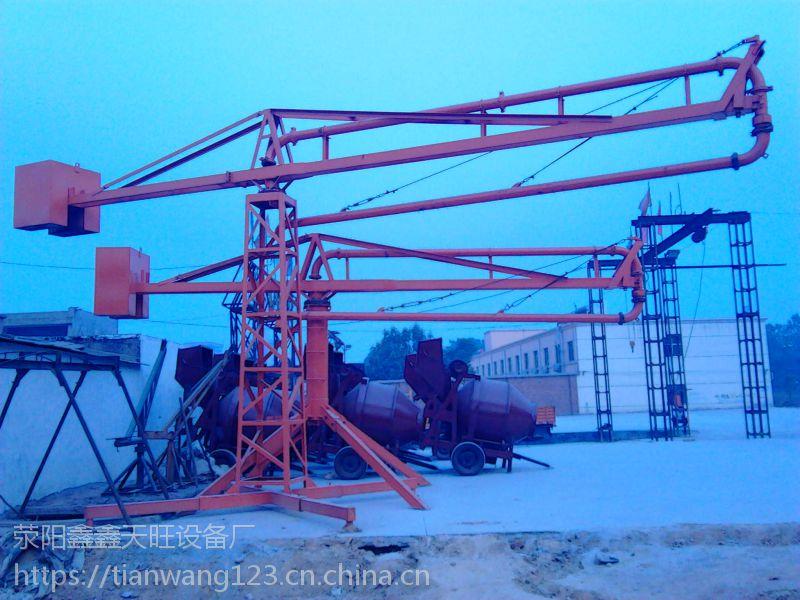安徽界首鑫旺18米加长臂布料机驱动操作方式