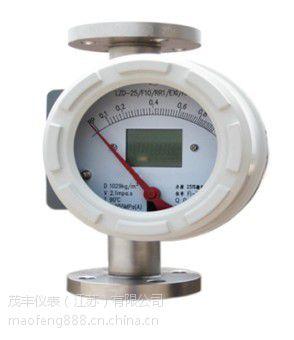 实验室专用高精度防腐流量计-金属管转子流量计