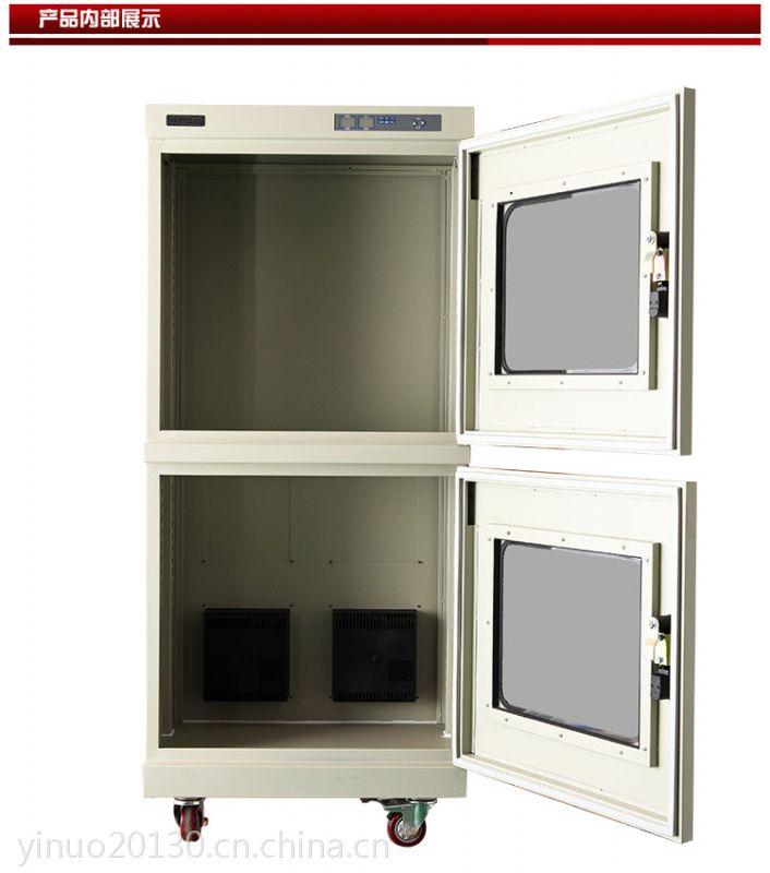 佛山光纤存储防潮柜 爱酷超低湿防潮箱AKSS-490全自动控湿柜
