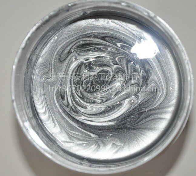 电镀银浆/细白银浆/闪银浆/工艺用喷涂印刷彩绘用银