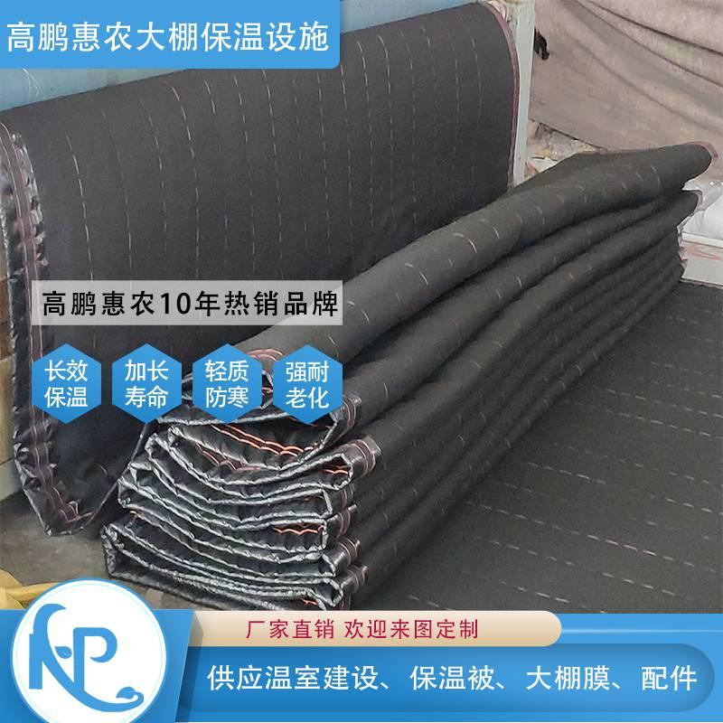 衢州农用大棚棉被