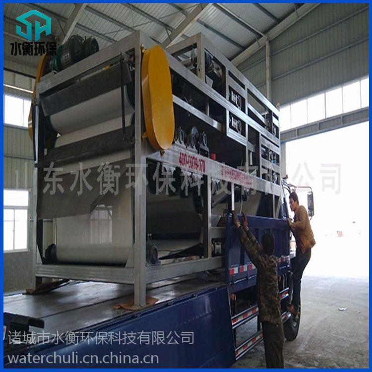 水衡环保推出 带式压滤机SHSL-40 污泥脱水压滤机 处理量大 效率高 碳钢防腐 售后保障