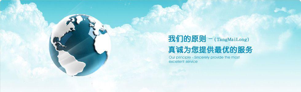 西安润捷机电科技有限公司