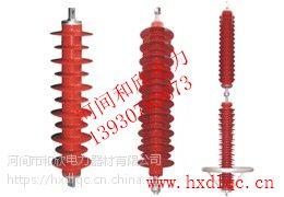 HY5WR-51/134电容型避雷器