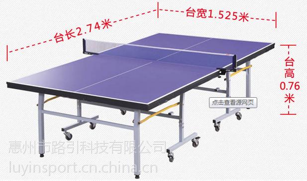 惠州路引不锈钢乒乓球台&惠州卖学校体育激战电动滑板车宣传册图片