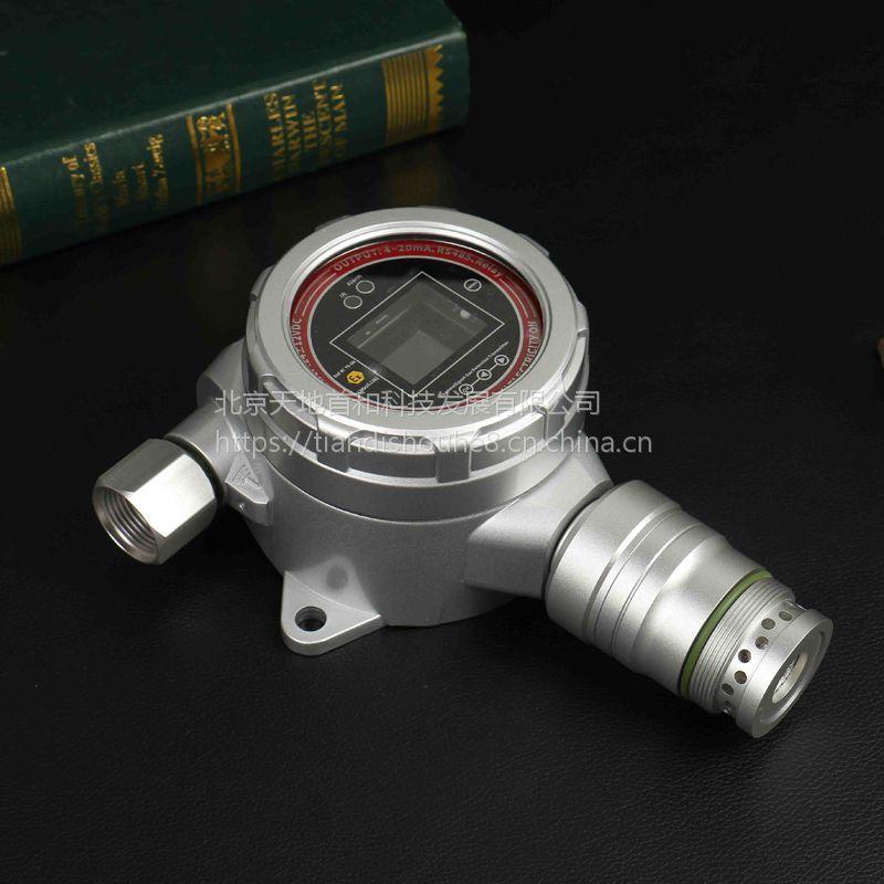 流通式酒精探测仪TD500S-C2H6O-A_壁挂式乙醇泄漏报警仪探头