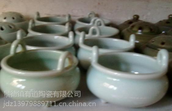 加工陶瓷香炉鼎仿古莲花香炉定制生产净水陶瓷杯莲花钵