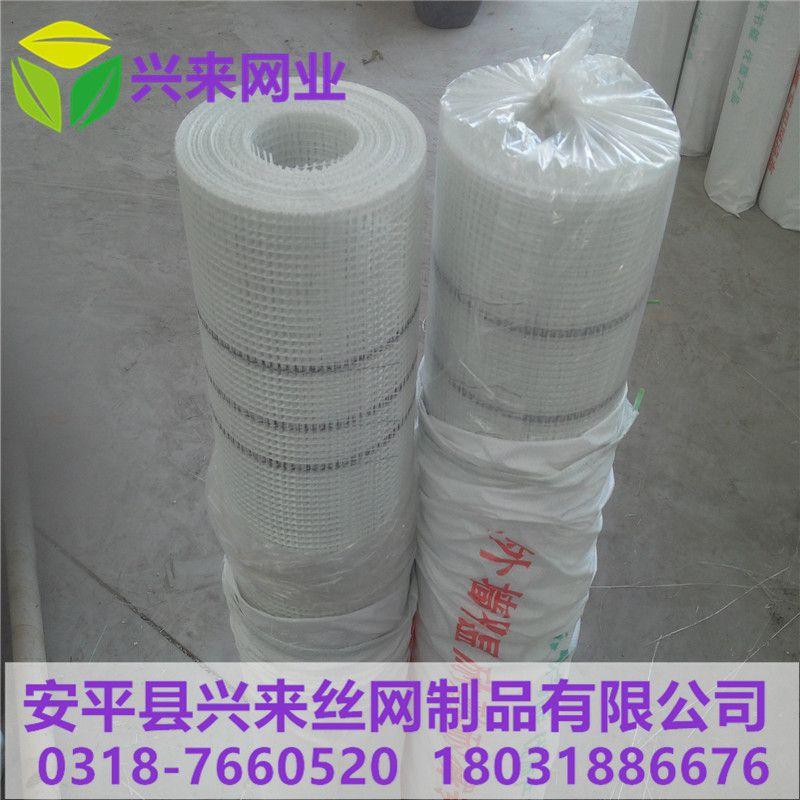 环氧网格布 抗裂砂浆网格布 抗裂网厂家