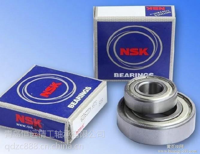 恒远精工现货NSK轴承6214ZZ轴承现货特价质保