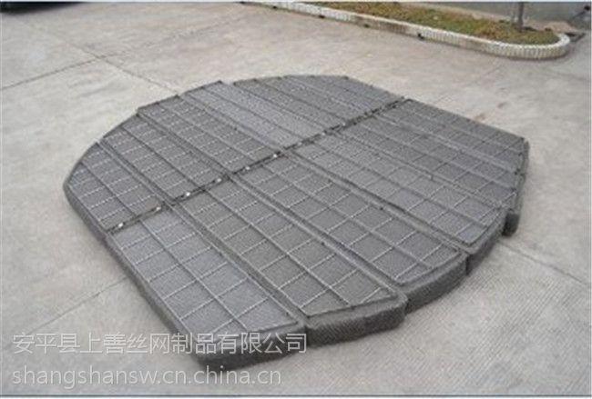 安平县上善聚乙烯分块式除沫器按规格定制厂家直销