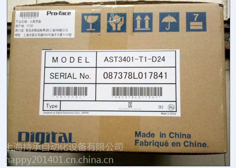 供应GP2400-TC41-24V触摸屏快速报价,高曝光率