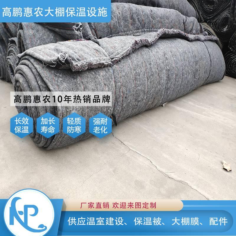 临夏温室大棚棉被价格