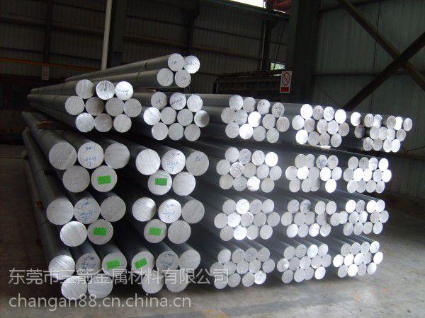 批发销售18CrMoS4德标进口合金结构钢力学性能