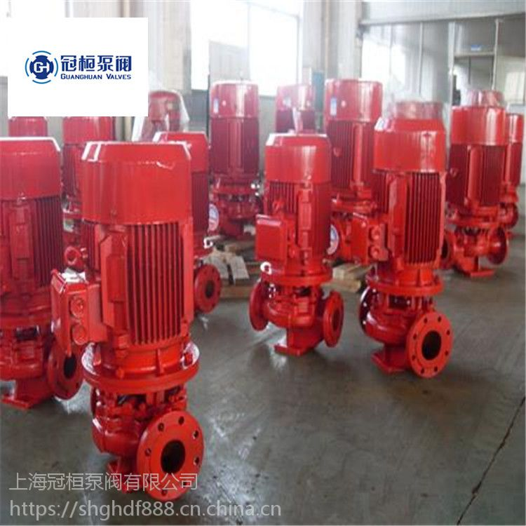 消防泵XBD5.0/3.5-40-200I洛阳市消防泵,喷淋泵,消火栓泵使用说明。
